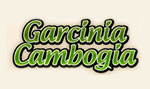 Garcinia Cambogia offers and coupons