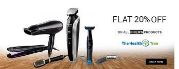 Upto 20% OFF on Philips Range